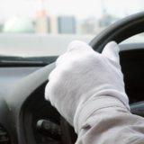 事故惹起運転者とは?特定診断と特別な指導について